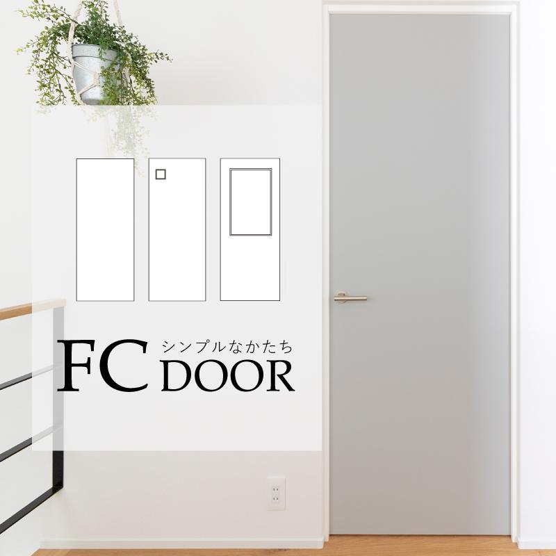 FC DOOR