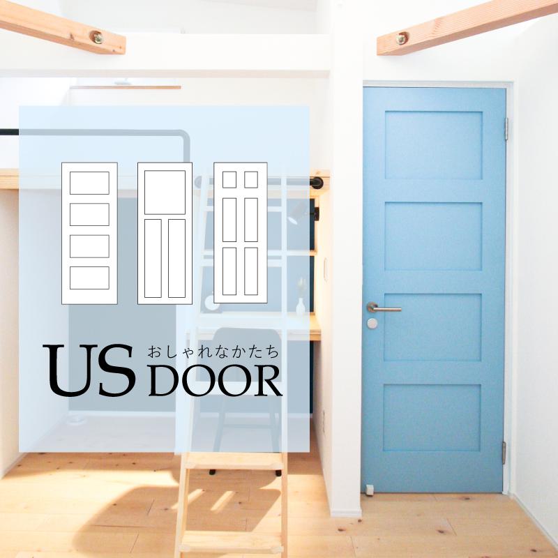US DOOR