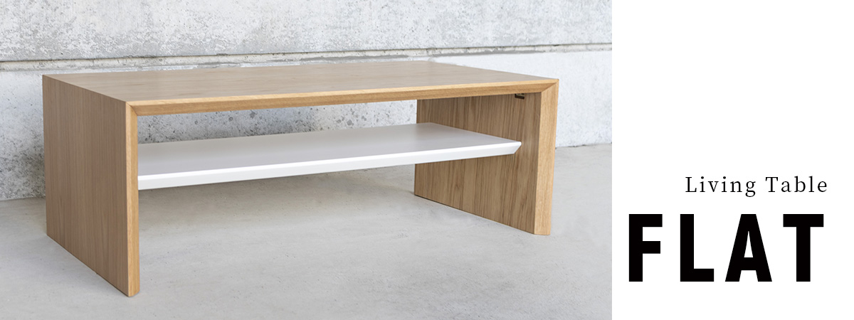 Living Table FLAT