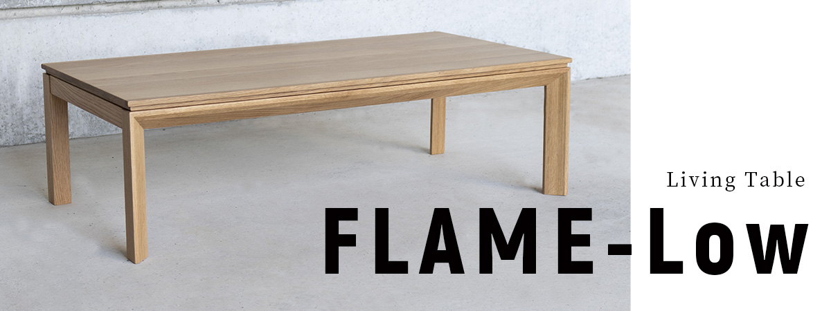 Living Table FLAME-Low