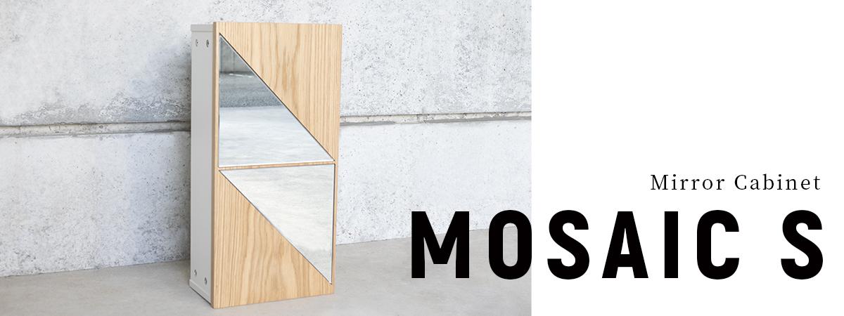 Mirror Cabinet MOSAIC S