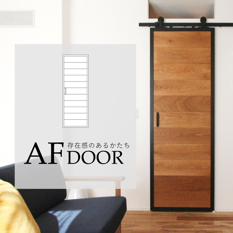 AF DOOR