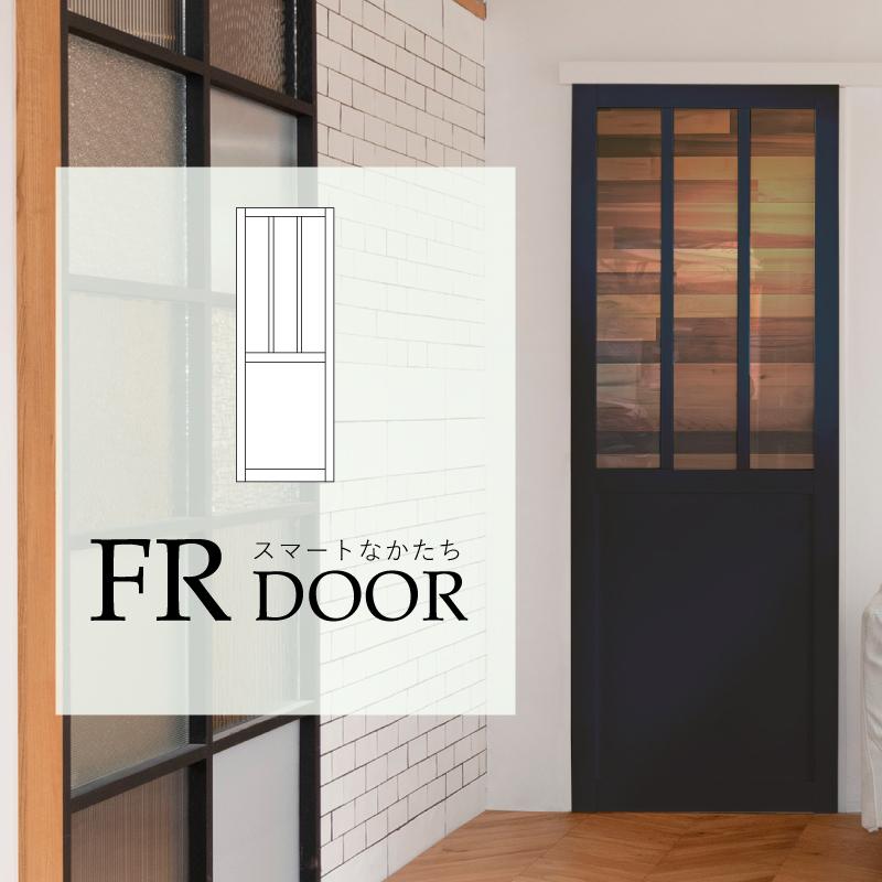 FR DOOR