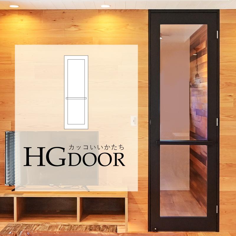 HG DOOR