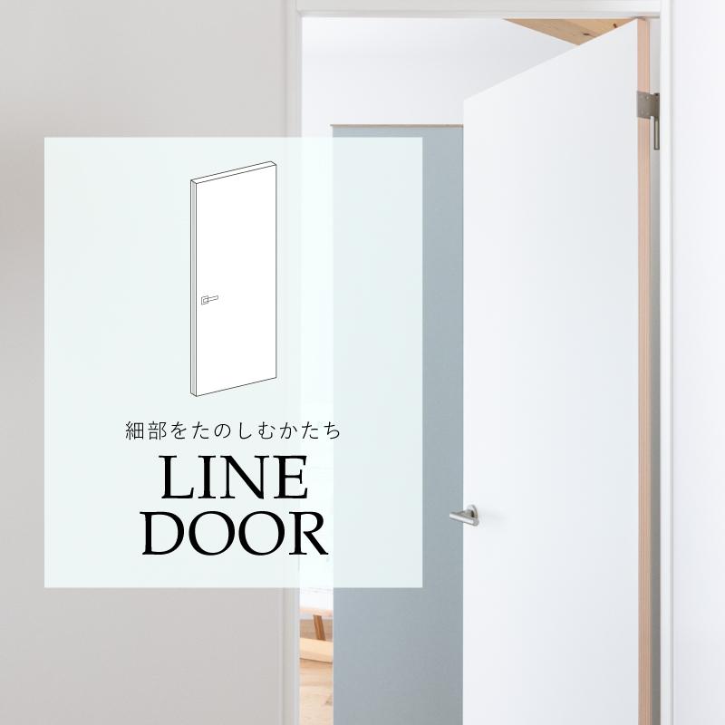 LINE DOOR