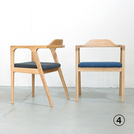 SELIF chair