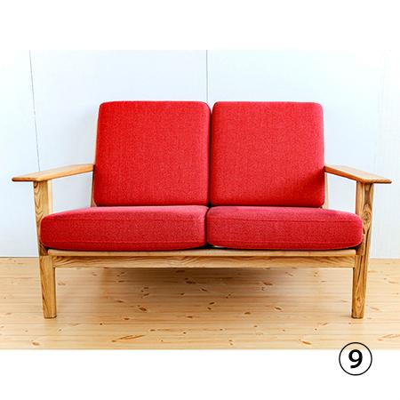 デザインソファ二人掛け