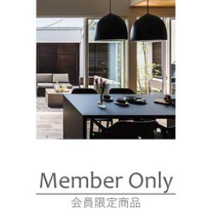 会員限定商品